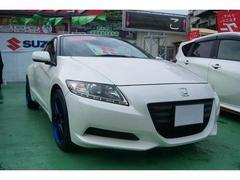 沖縄の中古車 ホンダ CR−Z 車両価格 123万円 リ済込 平成23年 6.2万K パール