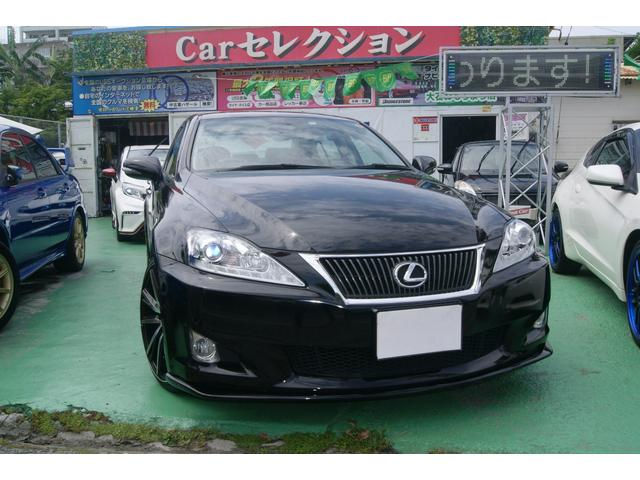 沖縄の中古車 レクサス IS 車両価格 124万円 リ済込 平成20年 12.9万km ブラック