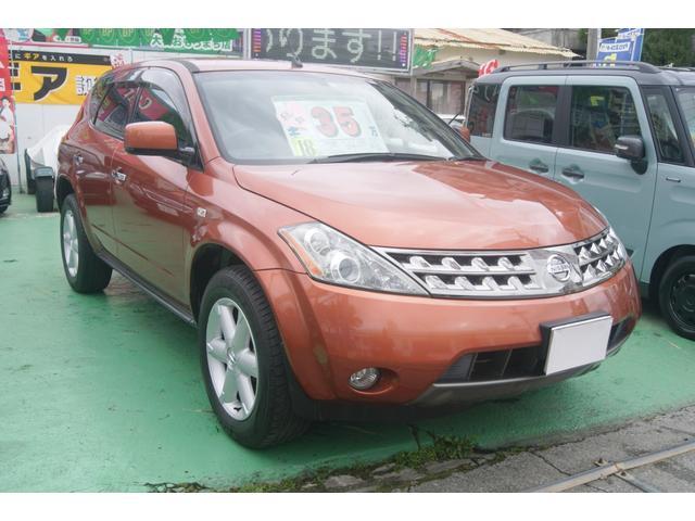 ムラーノ:沖縄県中古車の新着情報