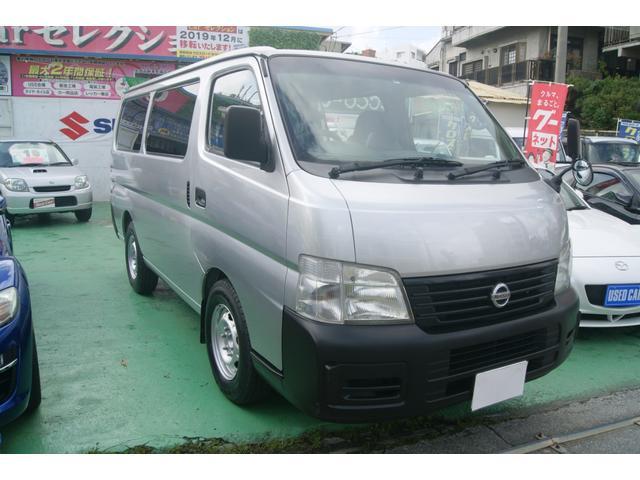 沖縄県の中古車ならキャラバン ロングDXターボ GLパック