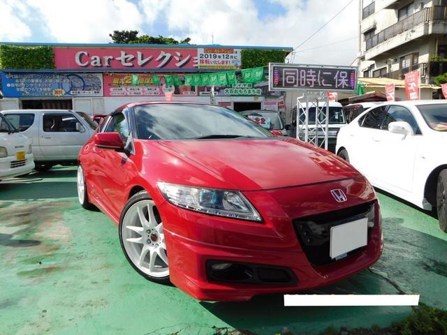 沖縄県の中古車ならCR-Z αブラックレーベル