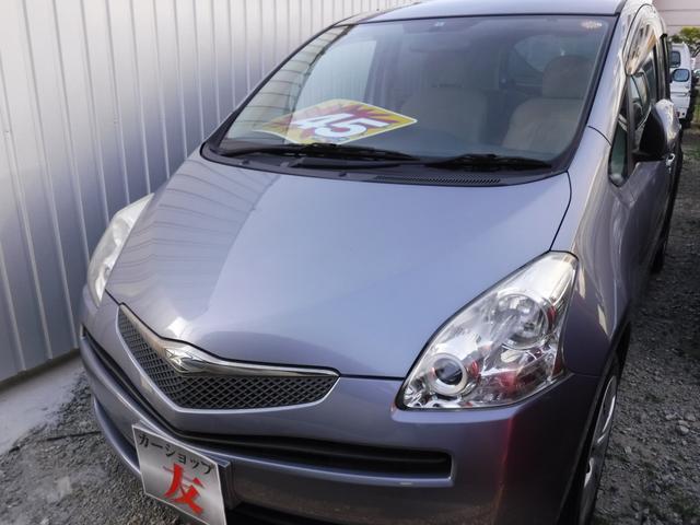 沖縄県の中古車ならラクティス X