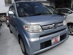 沖縄の中古車 ホンダ ゼスト 車両価格 25万円 リ済込 平成19年 9.0万K ブルー