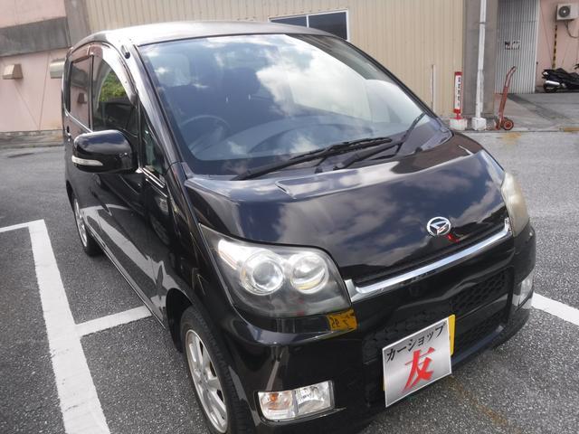 沖縄県の中古車ならムーヴ カスタム X2年保証