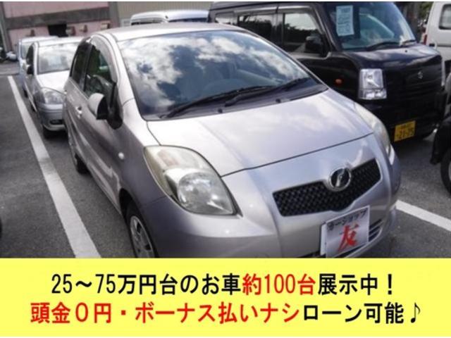 沖縄の中古車 トヨタ ヴィッツ 車両価格 27万円 リ済込 2007(平成19)年 9.7万km ピンク