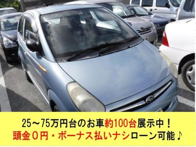 沖縄の中古車 スバル R2 車両価格 29万円 リ済込 2010(平成22)年 8.6万km ブルー