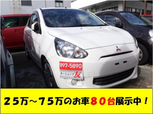 沖縄県宜野湾市の中古車ならミラージュ S2年保証ETC