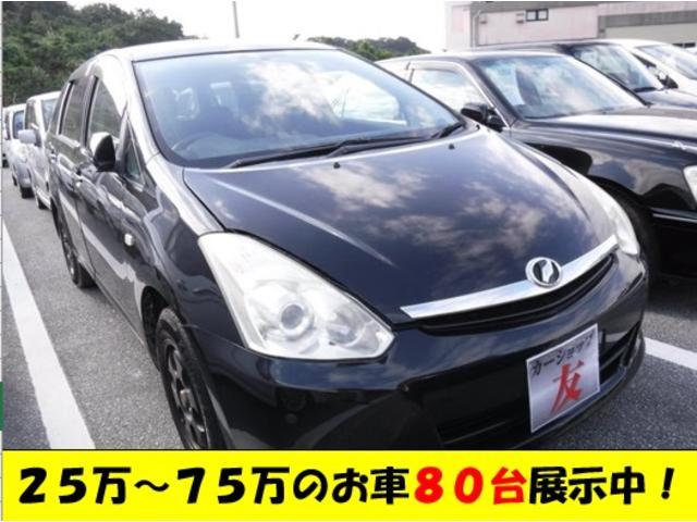 沖縄県の中古車ならウィッシュ X Eパッケージ