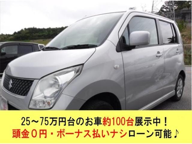 沖縄県の中古車ならワゴンR FXリミテッド2年保証プッシュスタート