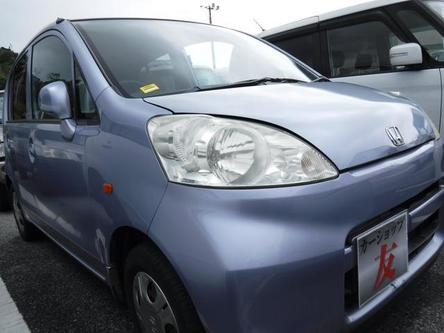 沖縄県の中古車ならライフ ファインスペシャル2年保証