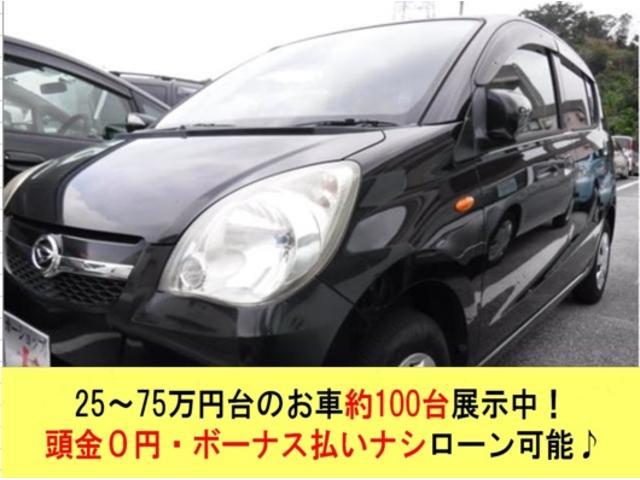 沖縄県の中古車ならミラ  2年保証 キーレス 電格ミラー