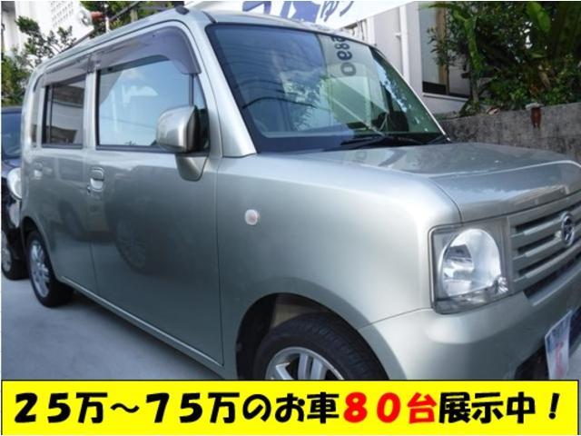 沖縄県の中古車ならムーヴコンテ L2年保証