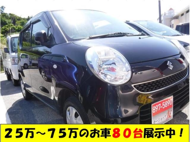 沖縄県の中古車ならMRワゴン G 2年保証 禁煙車 キーレス