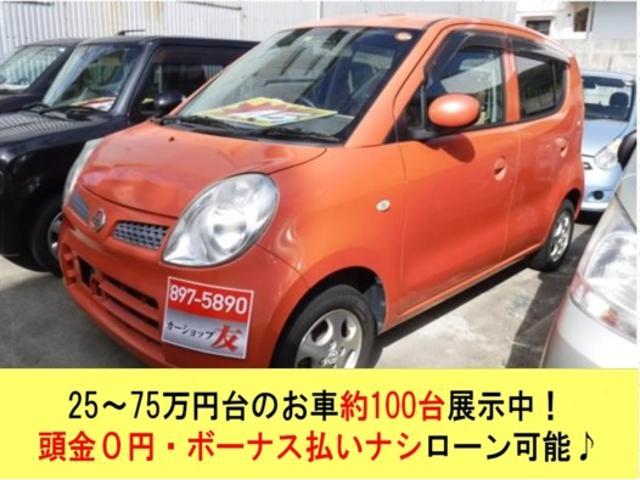沖縄県の中古車ならモコ S 2年保証 キーレス ETC