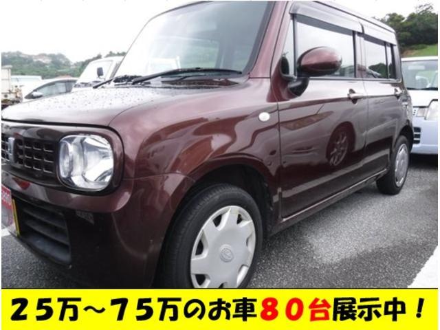 沖縄県の中古車ならアルトラパン G 2年保証 プッシュスタート キーレス