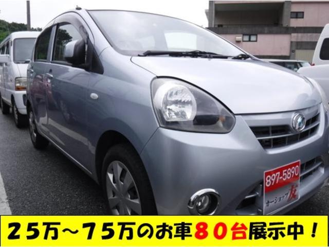 沖縄県の中古車ならミライース Xエコアイドル アイドリングストップ フォグランプ