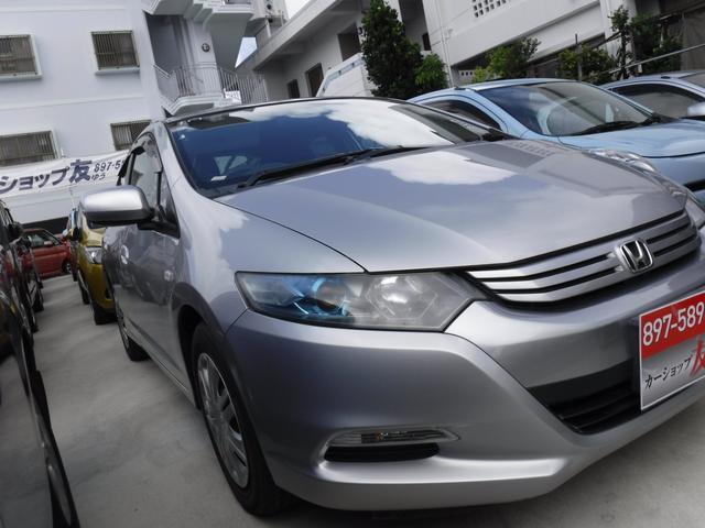 沖縄県の中古車ならインサイト Gハイブリット2年保証 ナビDVD