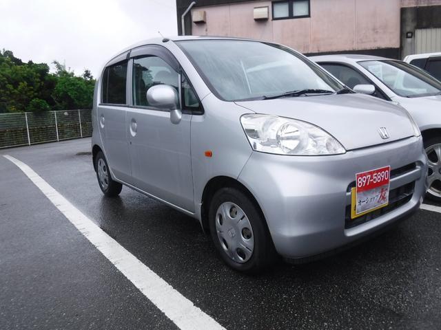 沖縄県の中古車ならライフ Cタイプ特別仕様車ファインスペシャル 電格ミラーキーレスCD