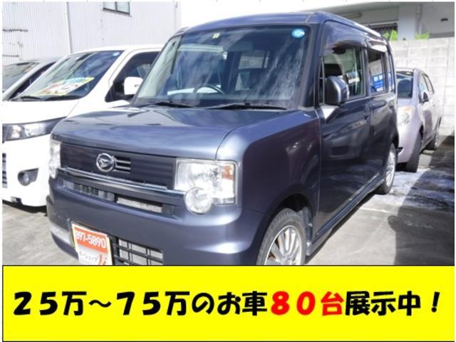 沖縄県の中古車ならムーヴコンテ カスタム X  スマートキー エアロ アルミ オートエアコン