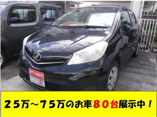沖縄県の中古車ならヴィッツ ジュエラ 2年保証 キーレス CD
