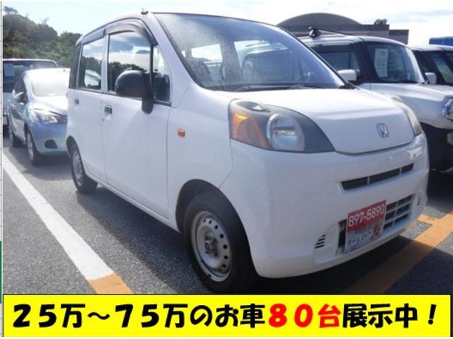 沖縄県の中古車ならライフ C 本土車 キーレス 2年保証