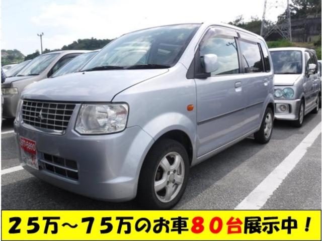 沖縄の中古車 三菱 eKワゴン 車両価格 25万円 リ済込 2008(平成20)年 7.4万km シルバー