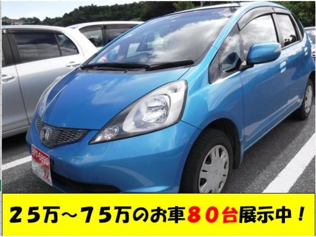 沖縄の中古車 ホンダ フィット 車両価格 24万円 リ済込 2008(平成20)年 10.6万km ブルー