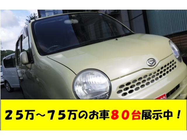 「ダイハツ」「ムーヴラテ」「コンパクトカー」「沖縄県」の中古車