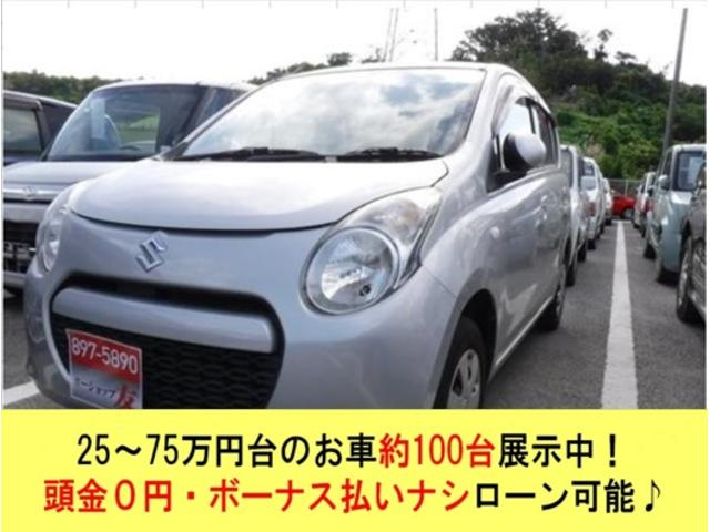 沖縄の中古車 スズキ アルト 車両価格 31万円 リ済込 2012(平成24)年 9.8万km シルバー