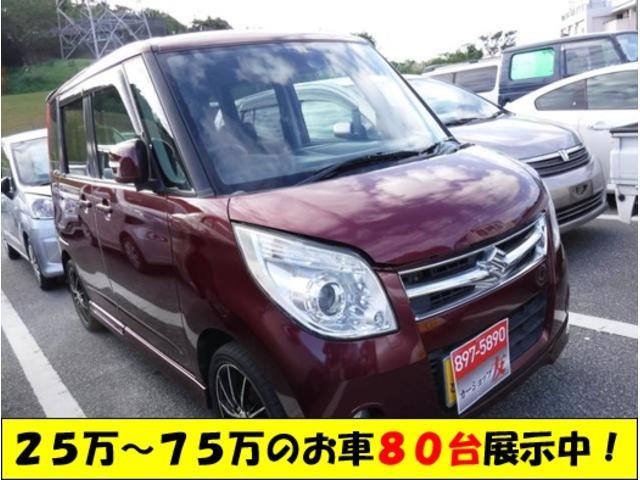 沖縄県の中古車ならパレット XS 2年保証 電格ミラー左パワースライドドア