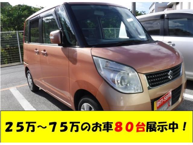 沖縄県の中古車ならパレット リミテッド 2年保証 バックカメラ パワースライドドア