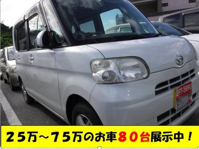 沖縄県の中古車ならタント 2年保証 4WD キーレス