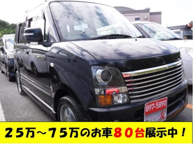 沖縄県の中古車ならワゴンR リミテッド2年保証 キーレス DVD  HID