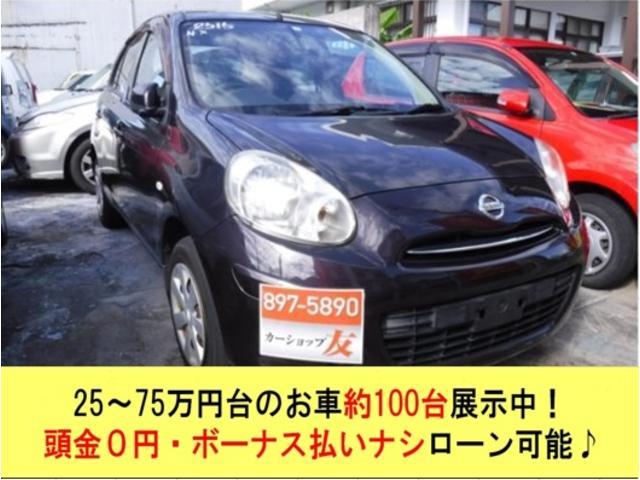 沖縄の中古車 日産 マーチ 車両価格 25万円 リ済込 2011(平成23)年 10.2万km ブラウン