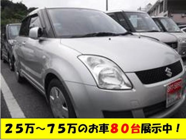 沖縄県の中古車ならスイフト 1.2XG2年保証