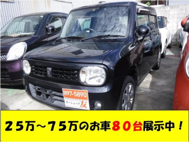 沖縄県の中古車ならアルトラパン X2年保証プッシュスタート