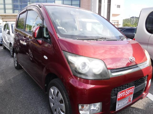 沖縄県の中古車ならムーヴ カスタム L 2年保証 ナビ キーレス