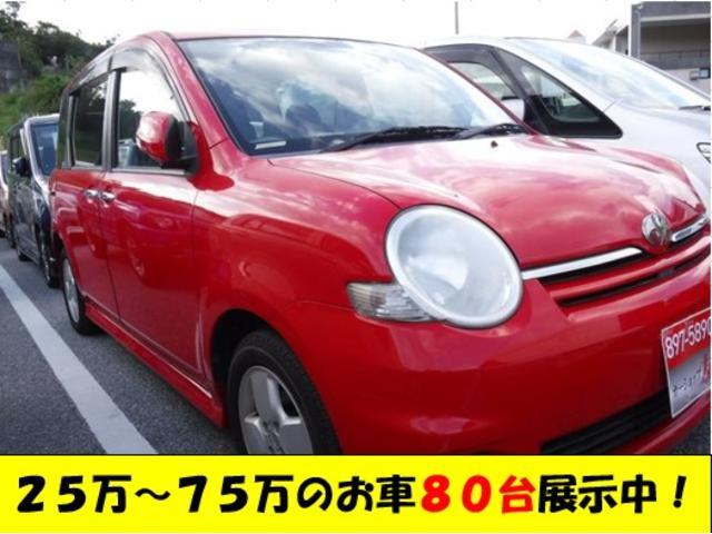 沖縄県の中古車ならシエンタ X Sエディション 2年保証 キーレス