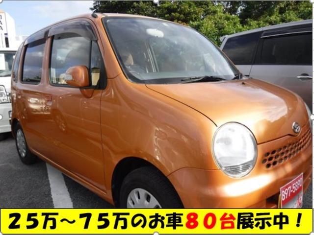 沖縄県の中古車ならムーヴラテ VS 2年保証 キーレス ウィンカーミラー
