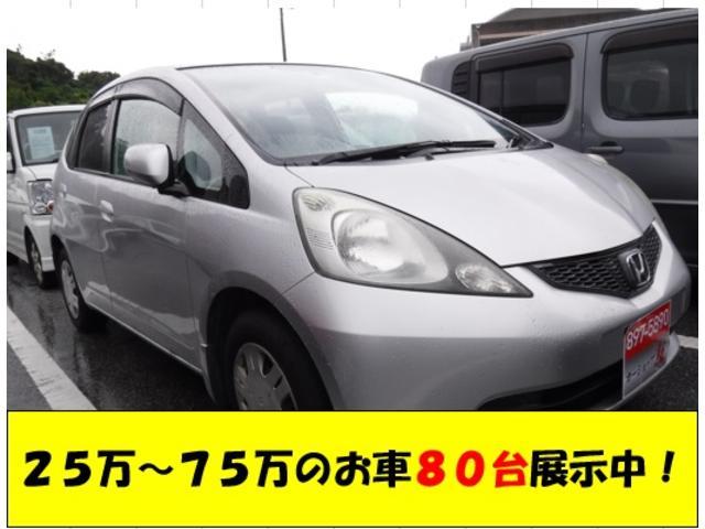 沖縄県の中古車ならフィット G 2年保証 電格ミラー  ウィンカーミラー  キーレス