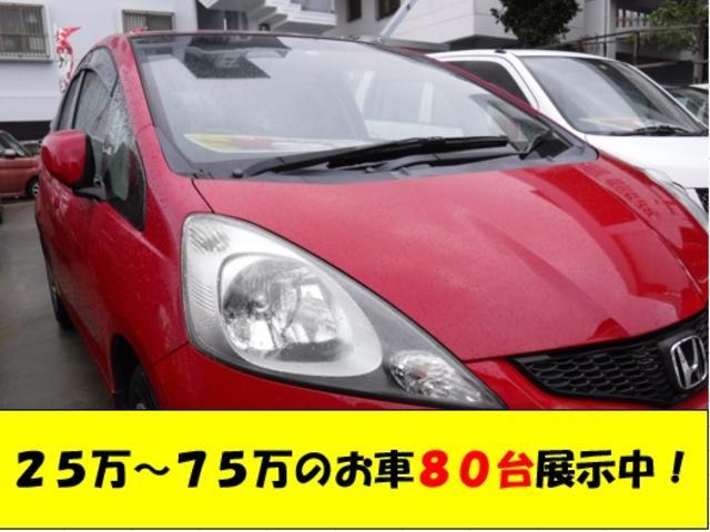 沖縄県の中古車ならフィット L 2年保証 ウィンカーミラー 電格ミラー キーレス ナビ