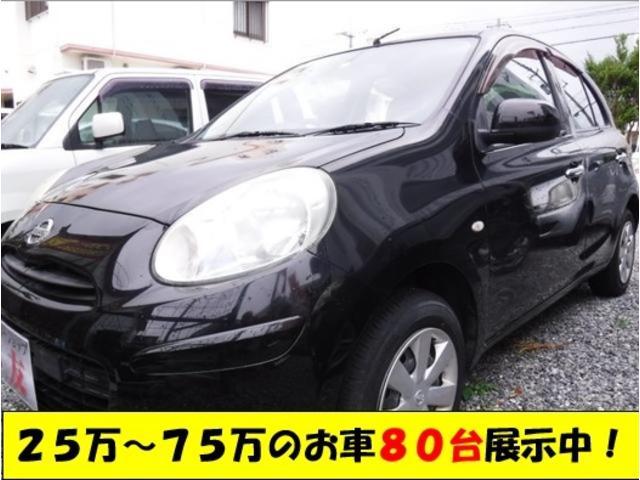 沖縄県の中古車ならマーチ 2年保証 キーレス