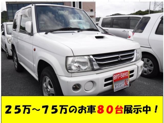 沖縄県宜野湾市の中古車ならパジェロミニ VRターボ
