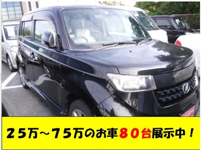 沖縄県の中古車ならbB Z 2年保証 キーレス ウィンカーミラー