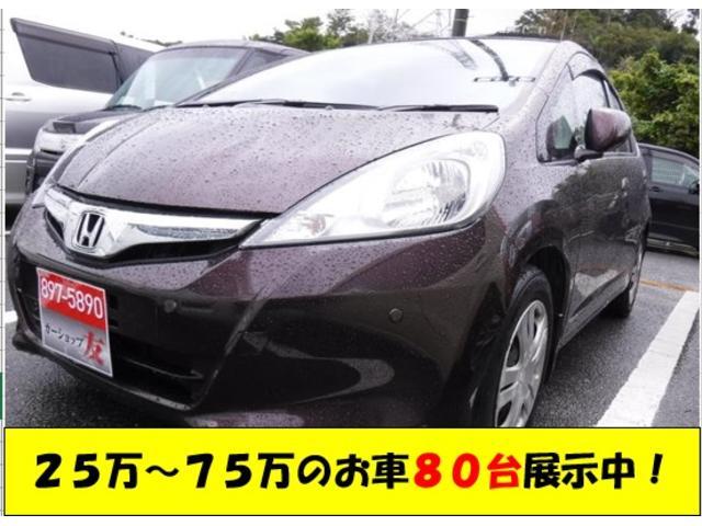 沖縄県の中古車ならフィット XナビCDDVDキーフリー2年保証