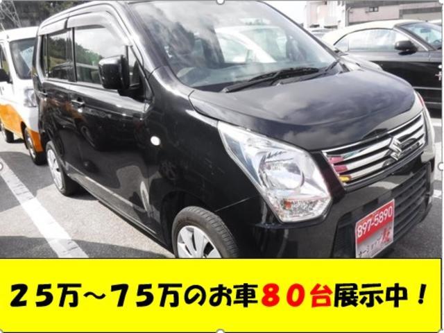沖縄県の中古車ならワゴンR FXアイドリングストップキーフリー2年保証ナビDVD