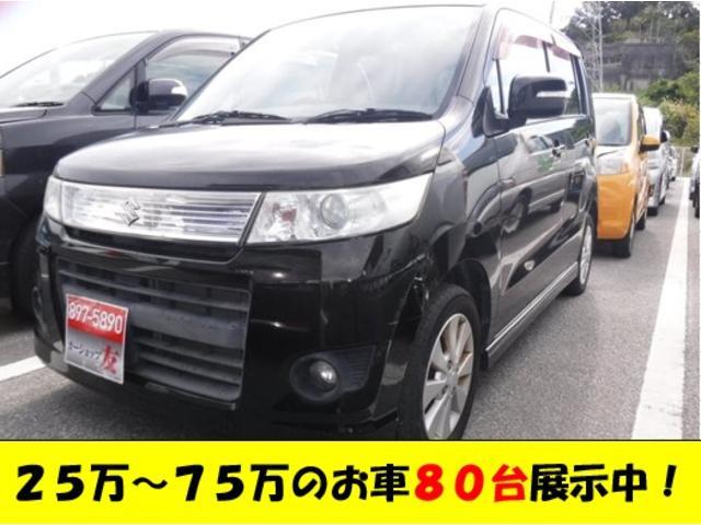 沖縄県の中古車ならワゴンRスティングレー T2年保証スマートキー