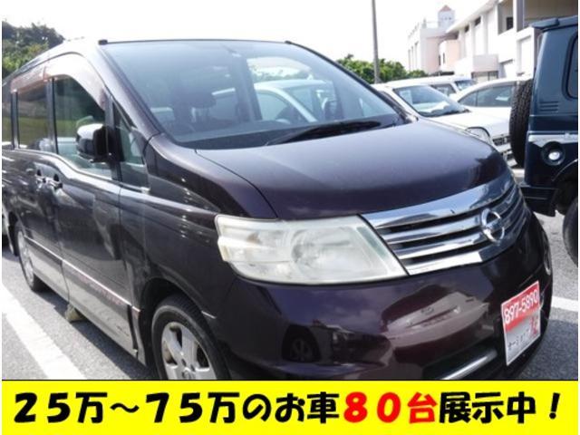 沖縄県の中古車ならセレナ ハイウェイスター2年保証ナビDVDCD