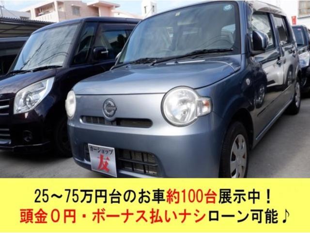 沖縄県の中古車ならミラココア ココアXスペシャル2年保証
