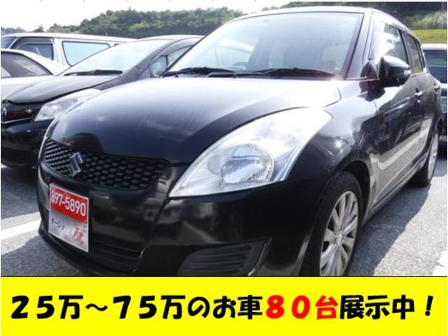 沖縄県の中古車ならスイフト RS2年保証